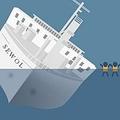 4年前、修学旅行中の高校生ら304人が死亡・不明となった韓国の旅客船「セウォル号」の沈没事故。沈没原因について、韓国紙は「外部衝突説」が提起され、調査委員会が調査する方針を明らかにした、と報じている。資料写真。