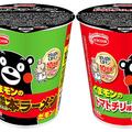 熊本が凝縮「くまモン」カップ麺