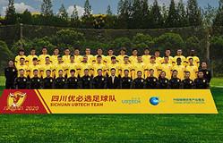 【足球日記】軟禁状態で行われた中国2部リーグ、厳しい現実
