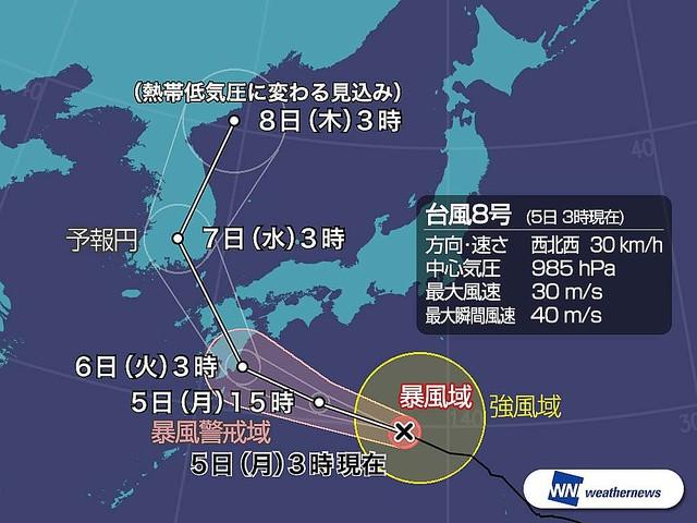 台風8号が5日遅く九州に接近・上陸へ 台風9号も発達中