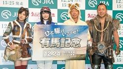 「モンハン×JRA」コラボイベントOPセレモニーに登場したバイきんぐ、横山由依、岡田奈々