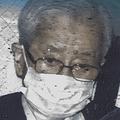 飯塚幸三被告('20年10月)