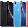 iPhone XRは8の売り上げを上回る 著名アナリストの予測を発表