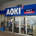 AOKI 紳士服は苦戦でも「快活CLUB」絶好調でカフェ運営が主力事業に