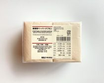 無印良品「ペーパーナプキン」がコロナ対策に便利。120枚でたった80円