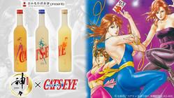 (C)北条司/コアミックス1981