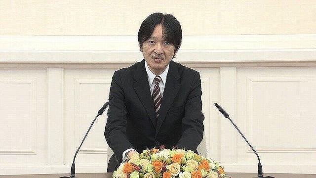 秋篠宮さまが小室圭さんに課したハードル 「結婚認める」発言の本当の意味は