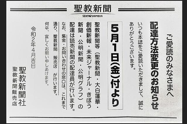 読売新聞社 採用