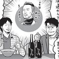 「ガチで日本酒を普及させていくには、店舗の冷蔵庫から改革していかないといけない」とホリエモン