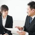 働き方改革の一環「リモートワーク」を昭和上司たちが憎むワケ