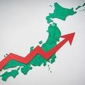 日本国債はデフォルトに陥らない?海外保有比率が少ないなど6つの理由