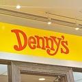 デニーズが初の宅配専用店を開業へ「ウーバーイーツ」などに委託