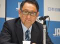 豊田章男氏、自工会の大改革はなるか - 片山 修