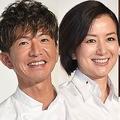 左から、『グランメゾン東京』に出演している及川光博、木村拓哉、鈴木京香、玉森裕太
