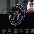WHO、台湾を「中国台湾」と呼称 外交部「強く抗議」