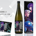 「GHOST IN THE SHELL: SAC_2045」の草薙素子バージョン