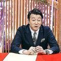 加藤 フワちゃん「意外と丁寧」
