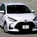 トヨタ「新型ヤリス」の優れた低燃費性能 ホンダ開発陣が白旗上げる?