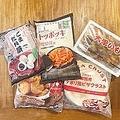 「業スー」おすすめ冷凍食品5選