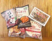 和スイーツが1キロ298円!「業務スーパー」のお得でおいしい冷凍食品5選