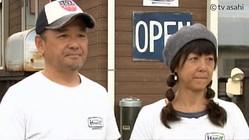 年間売上、約100万円UP!「海辺のレストラン」の危機を救った妻のアイディア
