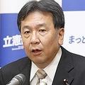 会見で記者団の質問に答える、立憲民主党・枝野幸男代表=7日午後、国会内(春名中撮影)