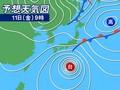 11日の天気 台風19号北上、関東・東海の太平洋側は朝から雨