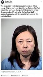 幻聴が聞こえた後に我が子に手をかけた40歳母親(画像は『Tempe Police 2021年5月16日付Twitter「The suspect in yesterday's double homicide of two young children has been identified as their mother, Yui Inoue.」』のスクリーンショット)