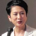 立憲民主党の蓮舫副代表