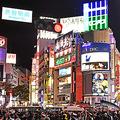 渋谷バーガーキング「緊急閉店」