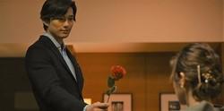 華麗でロマンチックなプロポーズ (C)行成薫/集英社 (C)映画「名も無き世界のエンドロール」製作委員会