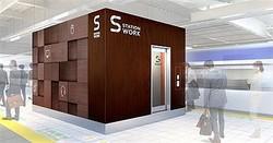 三鷹駅の中央線上りホームに開設するシェアオフィスのイメージ
