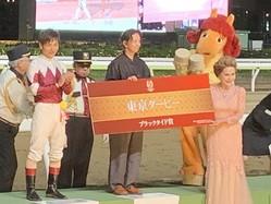 【東京ダービー】山崎誠「少しでも親父に近づけたと思う」ヒカリオーソが東京ダービー制覇