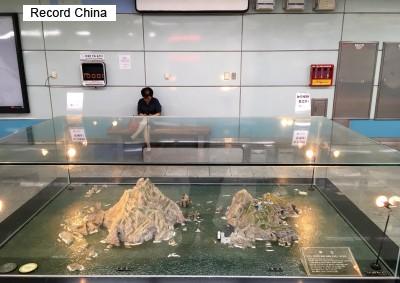 [画像] 米アップルがiPhone地図から「竹島」を削除、韓国ネットから安堵の声