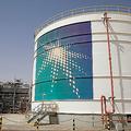 サウジアラビアの石油施設に攻撃 原油供給への影響は数週間不透明に