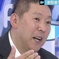N国代表「NHKぶっ壊す」ためのロードマップ 「早く議員辞めたい」