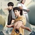中国版実写ドラマのタイトルは「棋魂」