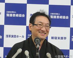 春風亭昇太が結婚を発表「笑点」の生放送で発表した