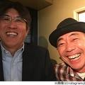 木梨憲武と石橋貴明の2ショットを公開「とんねるず最高」と反響