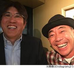 とんねるずの2ショットに反響、安田成美が撮影