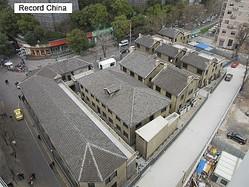 21日、慰安婦の呼称を「性奴隷」に改めようとの主張について、中国婦女報がこの主張への支持を呼びかける記事を掲載した。写真は南京利済巷慰安所旧跡陳列所。