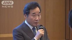 韓国 李洛淵首相「未来志向的な関係構築を」