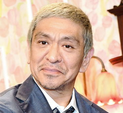 犬塚弁護士の「どアホ」発言 松本人志&東野幸治ビックリ