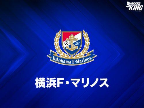 Jリーグが横浜FMに対する制裁を発表…元社員が約3300万円を私的流用
