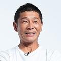前澤友作氏「アナザースカイ」撮影中止の過去「会社としての重要事実」