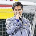 川口能活氏が「GROWING教室」に指導者として登場した【写真:松橋晶子】