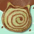 ねこねこ食パンにチョコミント味