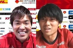 """浦和の西川と武藤は""""無観客試合""""について言及。なお取材は別日に行なわれた。(C)SOCCER DIGEST (C)URAWA REDS"""