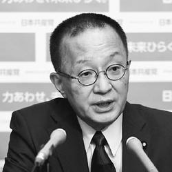 (写真)記者会見する笠井亮政策委員長=11日、国会内