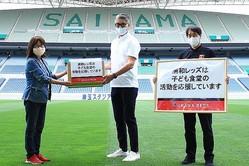 12日には埼玉スタジアム内にて食料贈呈式が行われた。(C)URAWA REDS